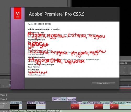 Как сделать фото в adobe premiere