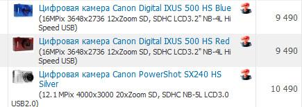 Описание камеры в типичном магазине, не указано самое главное